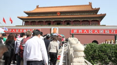 Forbidden City Exterior, Beijin, China - 1 - stock footage