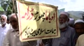 Protest against USA in Abbottabad, Pakistan Footage