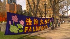 Religion & faith, Falun Dafa (Falun Gong) , banner Stock Footage