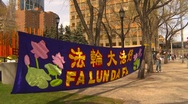 Stock Video Footage of Falun Dafa (Falun Gong) , banner