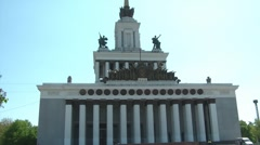 Main Hall All-Russia Exhibition Center Stock Footage