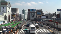 Tokyo Road Stock Footage