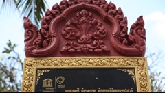 Stock Video Footage of Tuol Sleng Museum Cambodia_LDA_P_00159.MOV