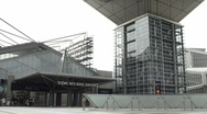 Outside Tokyo Big Sight, Japan's largest convention center. Stock Footage