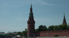 Kremlin Wall and Towers 4 Stock Footage