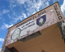 Robben Island Entrance where Nelson Mandela was imprisoned, Cape Town GFSD Stock Footage