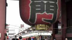 Kaminarimon giant lantern in Asakusa Stock Footage