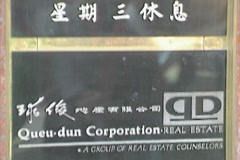 Tilt up across various business name plates in Chinatown Stock Footage