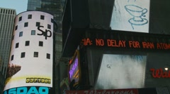 Times Square bulletin Stock Footage