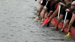 rowing - stock footage