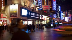 Nanjing road shopping district at night, Shanghai, China - T/lapse Stock Footage