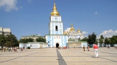 St. Michael's cathedral , Ukraine , Kiev Stock Footage