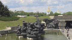 "Statue of Museum of the ""Great Patriotic War"" , Kiev, Ukraine Stock Footage"