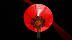 Red Lantern 01 Stock Footage