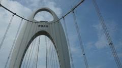 Guangzhou Liede Bridge - stock footage