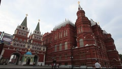 Entrance to Red Square Moscow Stock Footage