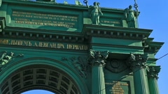 Narva Triumphal Gate, Saint Petersburg Stock Footage