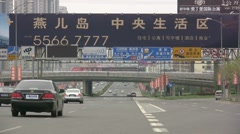 Chinese highway Stock Footage