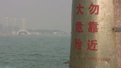Chinese sign reads 'waves are dangerous' Stock Footage