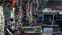 Traffic and Billboards of Times Square, Manhattan, New York, Vertical - stock footage