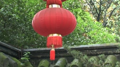 Jing an park Stock Footage