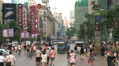 Nanjing Road Stock Footage