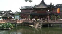 Yuyuan Garden Stock Footage