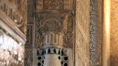 Alhambra palace carving  Stock Footage