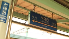 Sign of station names in platform in Korea Stock Footage