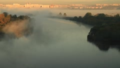 Moscow Scenic Morning Fog Stock Footage
