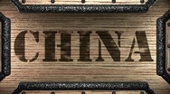 China on wooden stamp Stock Footage