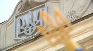 National Emblem of Ukraine Stock Footage