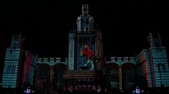 Laser show on the building of the Moscow university. Stock Footage