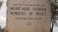Stock Video Footage of memory stone mt Nebo