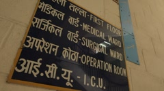 Nepal Hospital Direction Sign CU Stock Footage