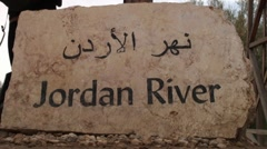 Jordan River - stock footage