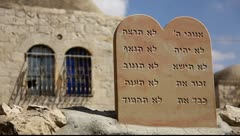 The Ten Commandments in Hebrew Stock Footage