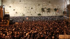 Slihot with Rabbi Ovadia Yossef at the Western Wall, Jerusalem - stock footage