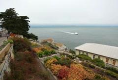 Alcatraz 11 NTSC - stock footage