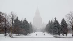 Park near main building of Moscow State University Stock Footage