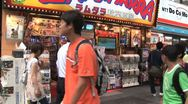 Stock Video Footage of Akihabara - Commerce