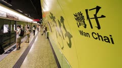 Wan Chai MTR Subway station, Hong Kong, China, T/lapse Stock Footage