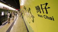 Stock Video Footage of Wan Chai MTR Subway station, Hong Kong, China, T/lapse