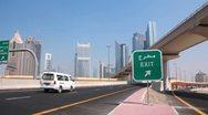 Dubai downtown. United arab emirates Stock Footage