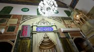 A mosque's front interior wall in Israel. Stock Footage