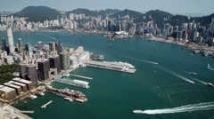 Hong Kong Victoria Harbor City skyline Stock Footage