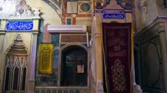 Mosque minbar Stock Footage