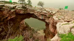 A natural rock arch at Adamit Park Cave in Israel. Stock Footage