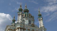 Saint Sophia Cathedral Kiev, Ukraine Stock Footage