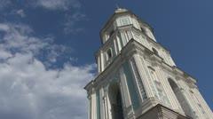 The Belltower of Saint Sophia Cathedral Kiev, Ukraine Stock Footage